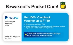 Bewakoof Paypal Offer – Buy Tshirt Or Mobile Cover Worth Rs